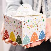 【BlueCat】聖誕節必備平安夜蘋果西點正方形包裝盒 禮物盒 紙盒 (圓手把)