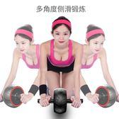 胎皮健腹輪腹肌健身器材家用   女減肚子推滾滑輪男士運動馬甲線捲腹【端午節好康89折】