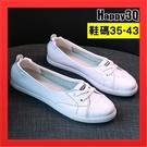 平底鞋加大碼素面女鞋43鏤空面大尺碼小白鞋淺口百搭學生鞋-白/黑35-43【AAA4633】預購