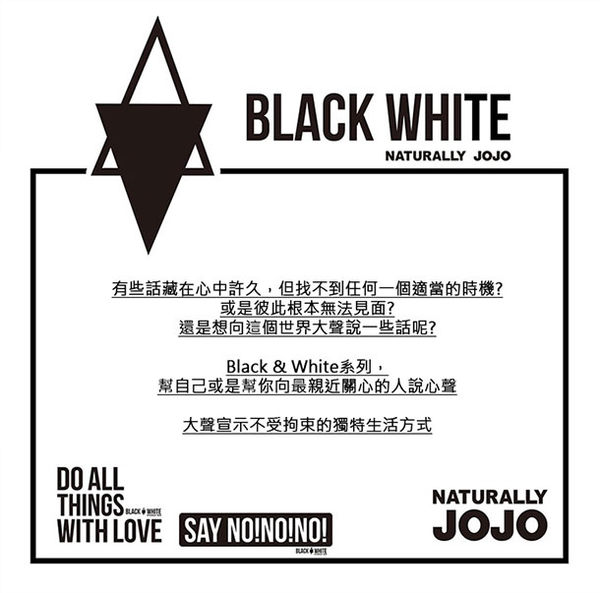 Black & White Voice T-shirt-給我堅強點(White)
