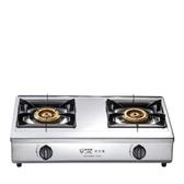 (全省安裝)喜特麗雙口台爐(與JT-GT201同款)瓦斯爐天然氣JT-GT201S_NG1
