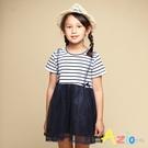 Azio 女童 洋裝 蕾絲造型肩帶橫條紋網紗短袖洋裝(藍) Azio Kids 美國派 童裝