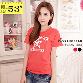 質感棉T--休閒簡約星星英文字印圖圓領短袖T恤(黑.紅M-5L)-T167眼圈熊中大尺碼
