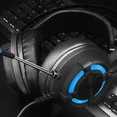 限定款頭帶耳機台式筆電網吧電競游戲耳麥聽聲辯位重低音音樂通用帶麥帶話筒