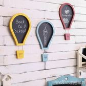 創意留言板幼兒園奶茶店鋪咖啡廳牆上牆面裝飾品壁掛個性牆壁掛件igo 美芭