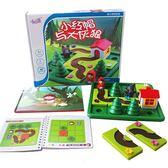 小紅帽與大灰狼 親子 桌遊玩具 益智遊戲(購潮8)