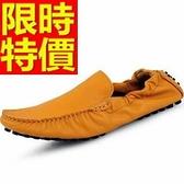 豆豆鞋-真皮透氣時尚百搭純色懶人男休閒鞋7色65k25【巴黎精品】