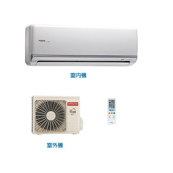 『HITACHI 』☆ 日立 頂級型 變頻冷暖 空調 RAS-28NK / RAC-28NK **免費基本安裝+舊機回收**