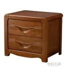 實木床頭櫃簡約現代中式主臥儲物櫃胡桃原木小櫃子橡木床邊櫃整裝 ATF夢幻小鎮