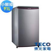 【東元 TECO】小鮮綠 91公升單門冰箱 R1072LA 銀 R1072SC 綠