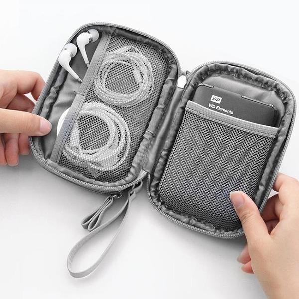 移動硬盤包保護套收納包