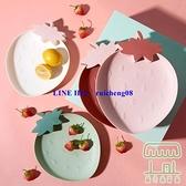 【3個裝】水果盤客廳零食瓜子盤可愛小吃盤茶幾家用干果盤塑膠【樹可雜貨鋪】