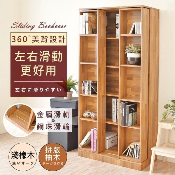 《Hopma》歐森雙排活動書櫃 G-S1701