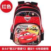 正版Disney 迪士尼汽車總動員 閃電麥昆 兒童書包 後背包-81009