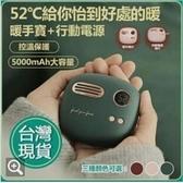 24小時現貨 復古充電暖手寶USB移動電源暖寶寶便攜小巧冬天隨身暖爐 漾美眉