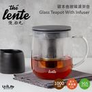 UdiLife 慢拾光/碳本色玻璃濾茶壺...