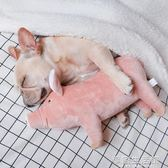 法斗睡覺伴侶四腳豬豬法國斗牛犬柯基泰迪英斗比熊寵物狗毛絨玩具·享家生活館