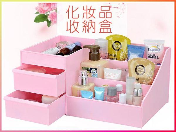 化妝品 收納盒 塑料 收納箱 置物架【TJ1E-S】
