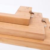 砧板廚房切菜板非實木刀板黏板長方形案板占板搟面板家用厚   LannaS