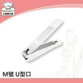 日本KAI貝印119系列U型剪頭指甲剪指甲刀M號附有刻蝕成型銼刀日本製-大廚師百貨