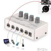 MX400混音器家用舞台迷你 四路調音台微型話筒前級放大器集線器 港仔會社