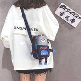 雙12購物狂歡-ins超火包上新小包包女2018新款潮韓版百搭斜挎包單肩交換禮物