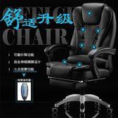 電腦椅 電腦椅家用辦公椅轉椅老板椅電腦椅現代簡約靠背書房游戲坐椅子 新品