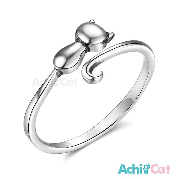 AchiCat純銀戒指推薦刻字品牌女尾戒 小貓愛撒嬌 開口戒貓咪 單個價格AS7015