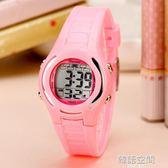兒童手錶男孩女孩防水夜光可愛學生女款男童運動電子錶數字小女童 韓語空間
