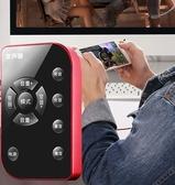 變聲器 萊睿變聲器男變女游戲專用全能蘿莉御姐安卓軟件手機直播聲卡專用 装饰界