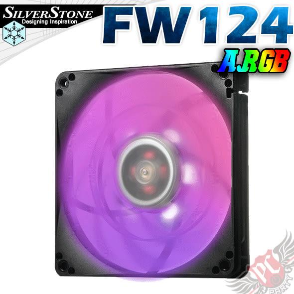 [ PC PARTY  ]  銀欣 SilverStone FW124 ARGB 12 公分 風扇