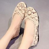 夏季老北京布鞋女透氣鏤空網鞋平跟孕婦鞋媽媽鞋涼鞋一腳蹬豆豆鞋