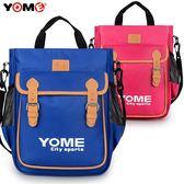 補習袋 YOME小學生手提袋補習袋皮扣斜背包/側背包拎包單肩包美術袋工具包男女童 萬聖節