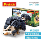 【寶工 ProsKit 科學玩具】鼓掌刺蝟 GE-896