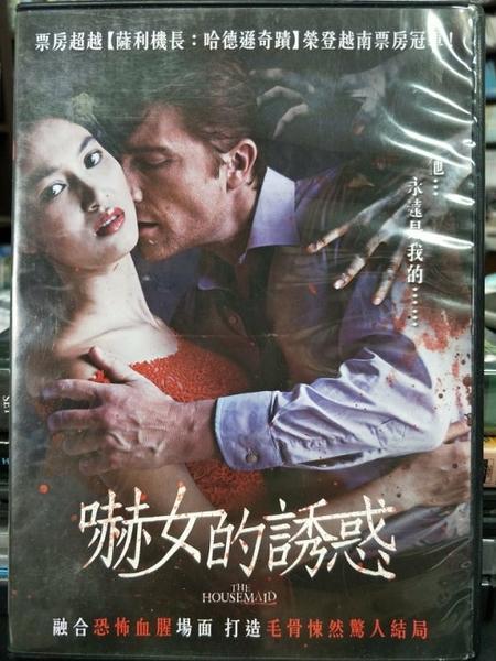 挖寶二手片-D03-正版DVD-電影【超世紀戰警】-馮迪索(直購價)