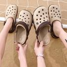 海灘鞋 包頭沙灘鞋男女洞洞鞋時尚韓版拼色外穿防滑涼鞋潮流新款厚底涼拖