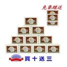 (買十送三優惠組)皇冠原裝進口椰子皂(共13個)