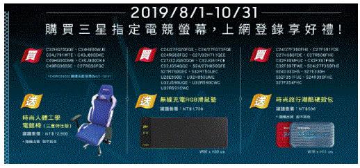 SAMSUNG C27RG50FQC 27型 VA 240Hz曲面電競螢幕 送CONCEPTRONIC 水舞喇叭
