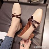 豆豆鞋 方頭單鞋女春新款韓版中跟復古奶奶鞋粗跟淺口女鞋高跟工作鞋 夢露時尚女裝