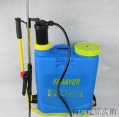 噴霧器 16升農用手壓手動噴霧器園藝工具農用背負式打藥器農藥消毒機 igo 1995生活雜貨