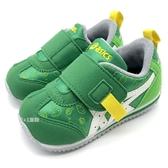 《7+1童鞋》小童 ASICS SUKU IDAHO SPORTS PACK BABY 亞瑟士運動鞋 輕量機能鞋 學步鞋 5216 綠色