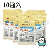 三得利 固力伸 葡萄糖胺+鯊魚軟骨 3包入*10包 隨身包 共180錠 2021/12