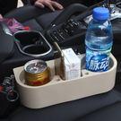 夾縫收納盒車載縫隙儲物盒車內座椅置物袋水...