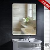 浴室鏡子 免打孔無框洗手間衛浴鏡衛生間鏡壁掛鏡子粘貼化妝鏡歐式 快速出貨