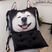 可愛二哈士奇椅子墊子坐墊靠墊一體椅墊連體【不二雜貨】