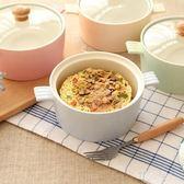 泡麵碗創意日韓多功能帶蓋雙耳陶瓷碗可愛餐具學生宿舍大號飯碗湯碗 KB7502 【野之旅】