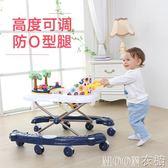 嬰兒童學步車寶寶助車6到18月多功能防側翻可折疊帶音樂多省YYJ   MOON衣櫥
