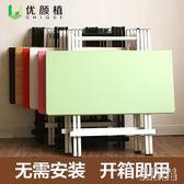 折疊桌子家用簡易小戶型外擺攤正方形便攜式吃飯小桌子可折疊餐桌