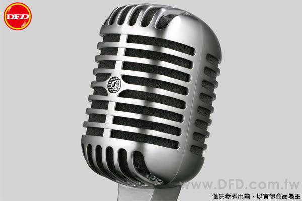 美國 舒爾 SHURE 55SH SERIES II 傳奇貓王麥克風 公司貨 適合人聲