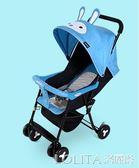 嬰兒推車透氣四輪推車童車便攜折疊車手推車寶寶推車輕便ATF LOLITA
